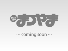 【グルメ祭りや~】5月号は『グルメ特大号』!